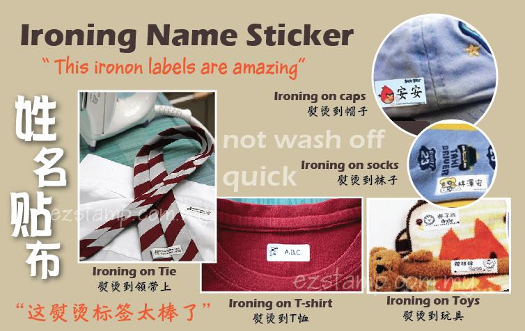 iron on name sticker