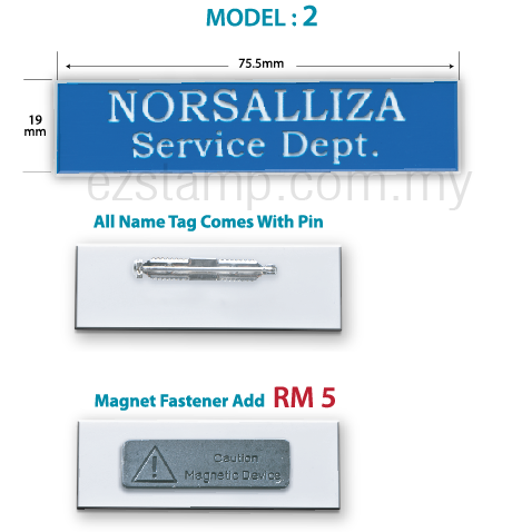 Name Tag  - Model 2