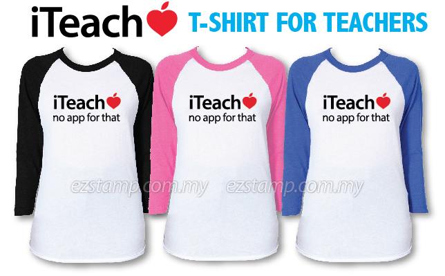Tees for Teachers