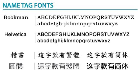 name tag font