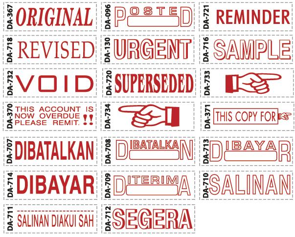 ae flash stamp