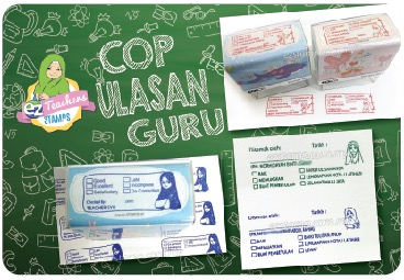 ez teacher stamp cop penilaian guru
