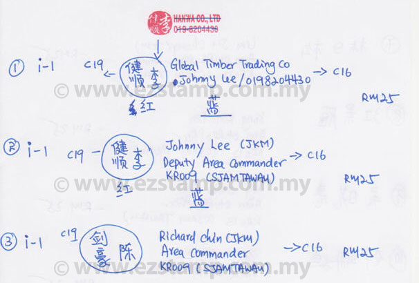 stamp-order-by-writing-1.jpg