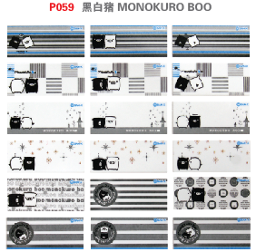 sticker-big-026.png
