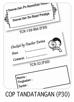 teacher-stamp-button-03.jpg