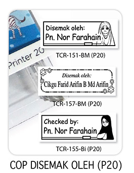 teacher-stamp-button-04.jpg