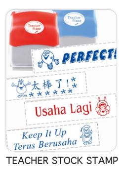 teacher-stamp-button-09.jpg