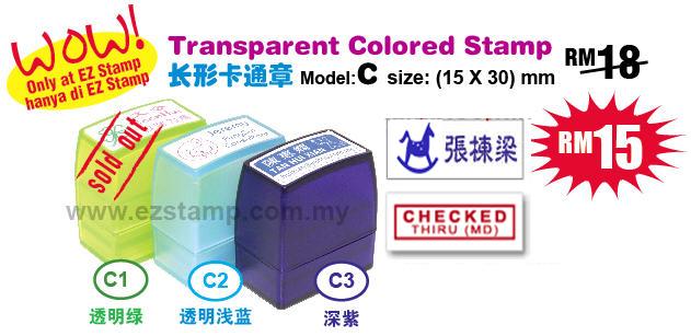 transparent-stamp-c.jpg
