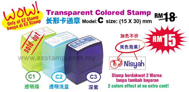 transparent_stamp-c.jpg