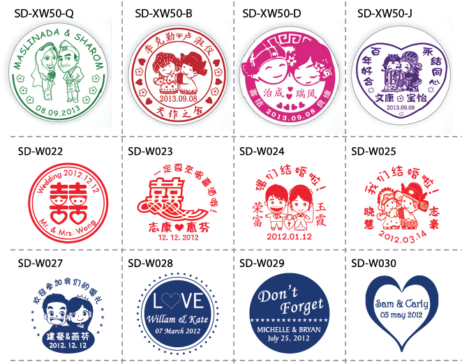 wedding-stamp-sample-1.png