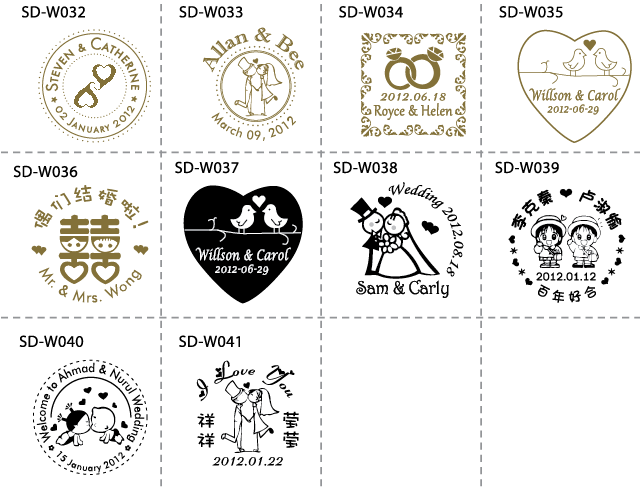 wedding-stamp-sample-2.png