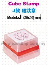 CUBE Transparent Colored Stamp - J series
