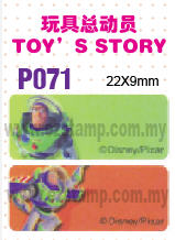 P071 TOY'S STORY name sticker 姓名贴纸