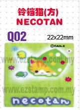 Q02 铃铛猫(方) NECOTAN