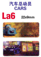 La6 汽车总动员 CARS name sticker 姓名贴纸