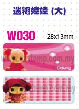 W030 迷糊娃娃 (大) name sticker 姓名贴纸