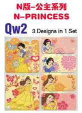 Qw2  N-PRINCESS
