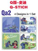 Qa2- Q版-史迪  Q-STICH