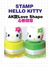 Hello Kitty Stamp- Love Shape AK Series