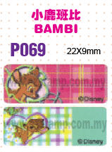 P069 小鹿班比 BAMBI name sticker 姓名贴纸