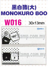 W016 黑白猪 MONOKURO BOO (大)  name sticker 姓名贴纸