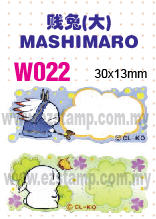 W022 贱兔 (大) MASHIMARO name sticker 姓名贴纸