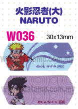 W036 火影忍者(大) NARUTO name sticker 姓名贴纸