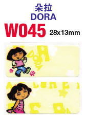 W045 朵拉  DORA (大) name sticker 姓名贴纸