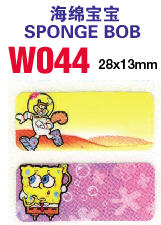 W044 海绵宝宝  SPONGE BOB  (大) name sticker 姓名贴纸