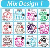 ez stamp/ sticker template sample design