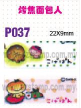 P037 烤焦面包人 name sticker  姓名贴纸