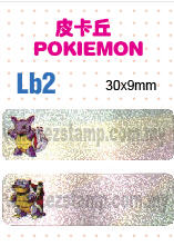 Lb2 皮卡丘  POKIEMON name sticker 姓名贴纸