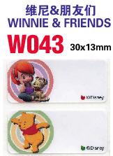 W043 维尼&朋友们  WINNIE & FRIENDS   (大)  name sticker 姓名贴纸