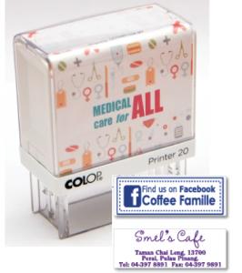 EZ Medical Stamps