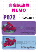 P072 海底总动员 NEMO name sticker 姓名贴纸