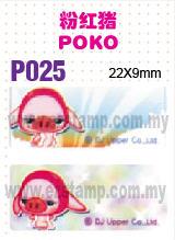 P025 粉红猪(POKO) name sticker  姓名贴纸