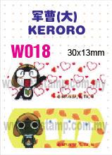 W018 军曹(大) KERORO name sticker 姓名贴纸