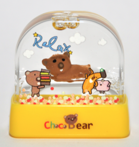Choco Bear Stamp - WW9 (yellow) 34 x 14mm