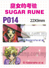 P014 SUGAR RUNE name sticker  姓名贴纸