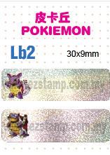 Lb2 皮卡丘  POKIEMON name sticker 姓名贴纸