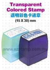 Transparent Colored Stamp - C series