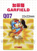 Q07 咖啡猫(方) GARFIELD