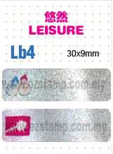 Lb4 悠然 LEISURE name sticker 姓名贴纸