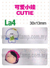 La4 可爱小娃 CUTIE name sticker 姓名贴纸