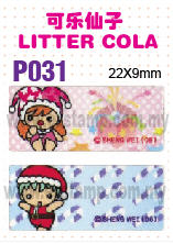 P031 可乐仙子 LITTER COLA name sticker  姓名贴纸