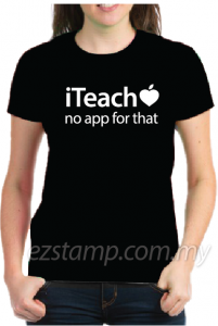 Teacher Tees - TT01 (Black)