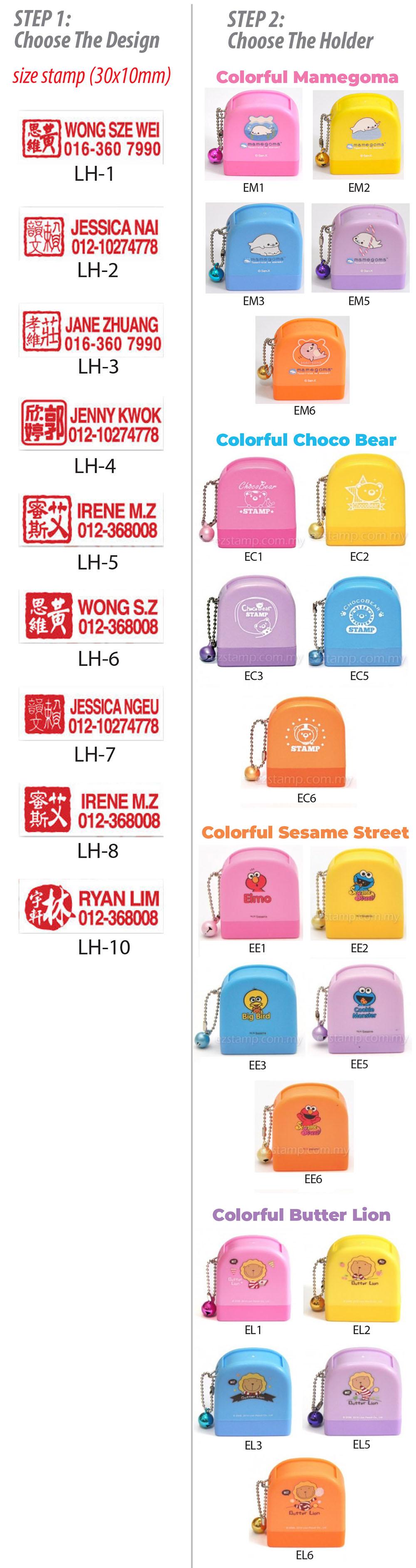 chinese-name-pastel2.jpg