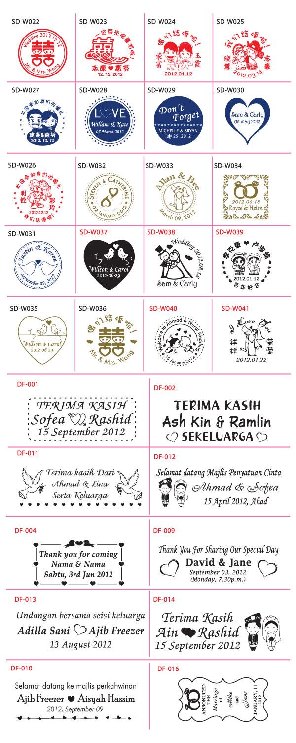 ez-wedding-stamp-sample.jpg
