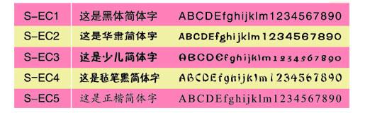 font--sticker_02.jpg