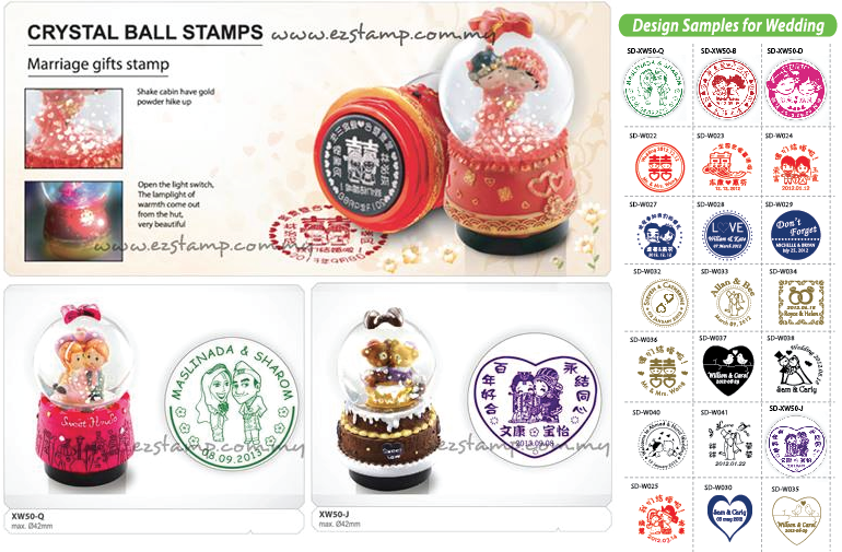 wedding stamp sample